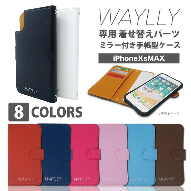 専用ミラー付き手帳型ケース WAYLLY(ウェイリー) iPhoneXs Max 対応!