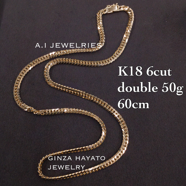 K18 18金 50g 60cm 6面カット ダブル 喜平 ネックレス / 6cut double kihei necklace