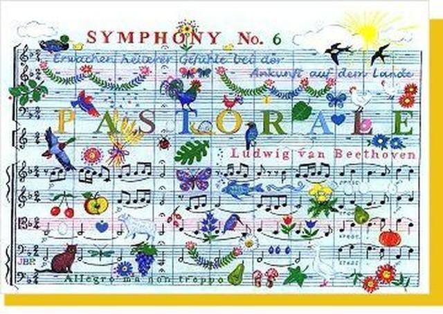 グリーティングカード 交響曲第6番「田園」/ベートーベン