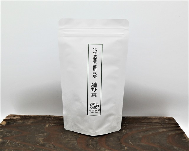 化学農薬・化学肥料不使用栽培 嬉野茶