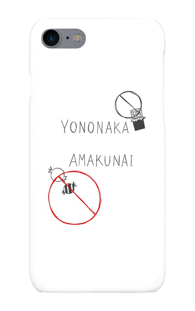 iPhone7 スマホケース  sweet?