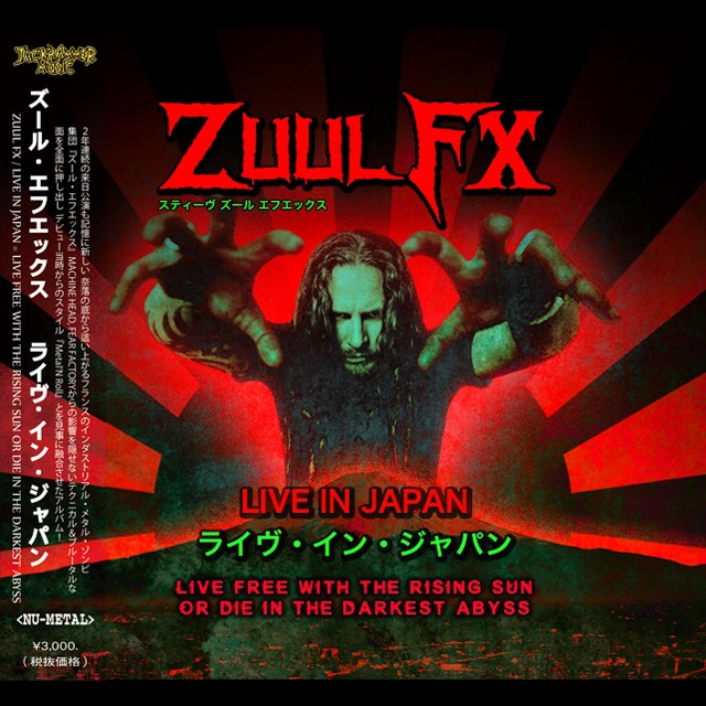 ZUUL FX『LIVE IN JAPAN』Digipack DVD+CD