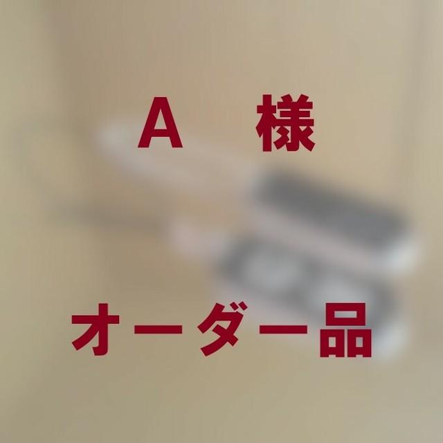 ☆A様オーダー品☆ (ナンバーキーホルダー)