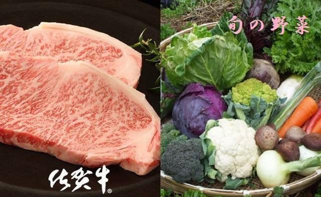A229 佐賀産無農薬「はねにんにく」沖縄サンゴのミネラル栽培【40個入り】
