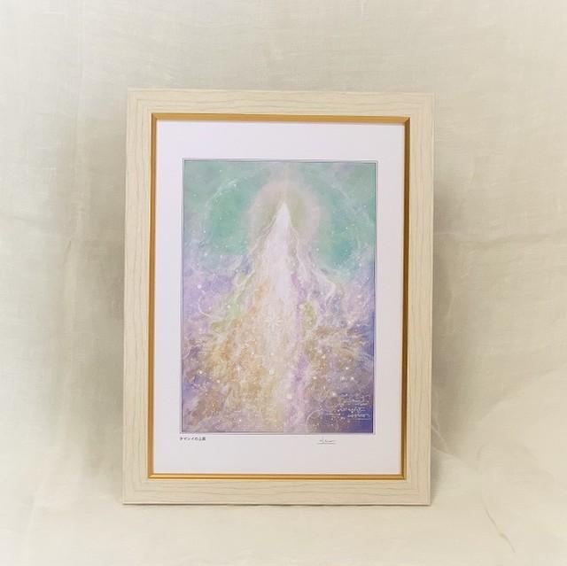 『タマシイの上昇』【龍神絵画】A4サイズ  額入 ヒーリングアート