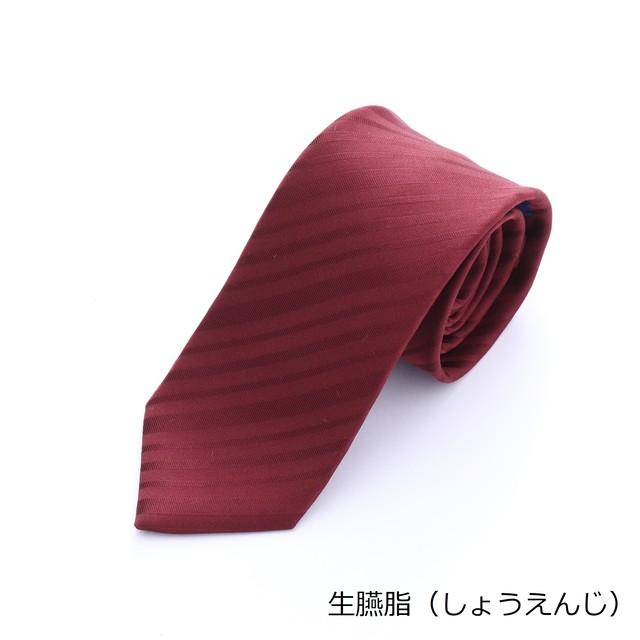 ネクタイ「衿結」献上博多シリーズ ストライプ献上:生臙脂