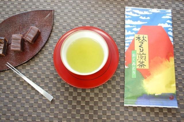 秋限定「秋づくり煎茶」おくみどり
