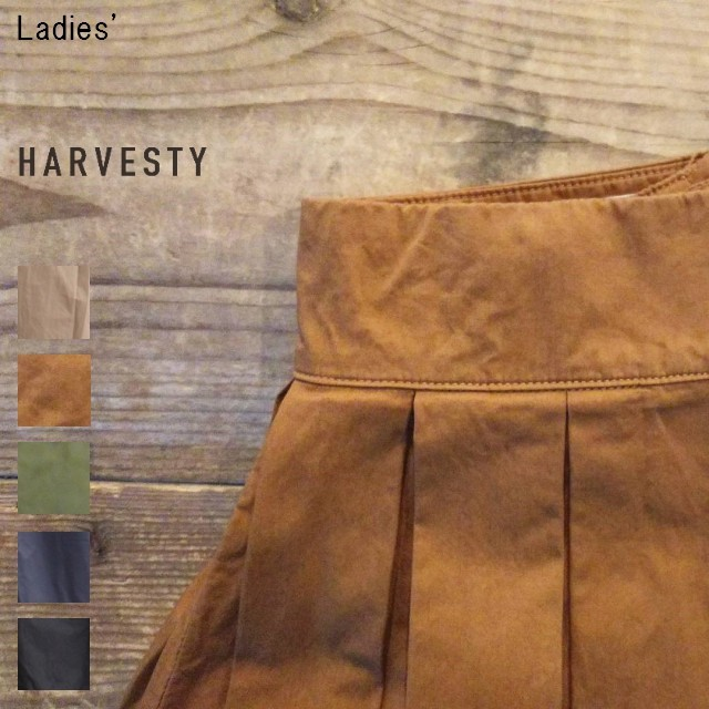 HARVESTY サーカスキュロット CIRCUS CULOTTES A21609 (MOCHA BROWN)