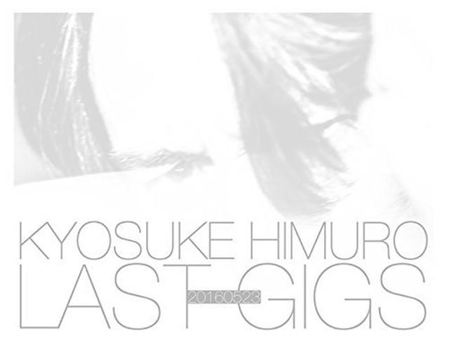 【新品】EirAoi 5th ~LastBlue~(初限定盤/Blu-ray)