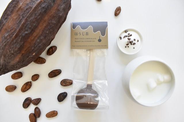Hot Stick Chocolate 【ほうじ茶】