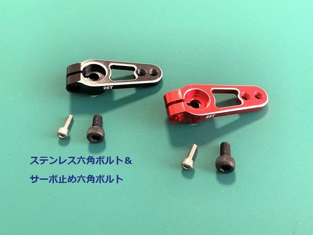 ◆XK X450 後部テールサーボ4.3g X450.0011.001