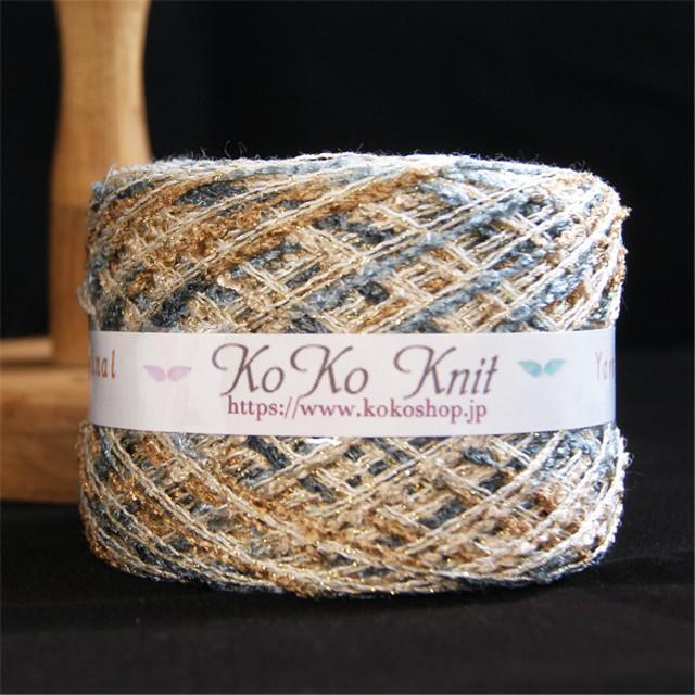 §koko§ ゴージャス 1玉22g以上 段染め ラメ ゴールド 毛糸 引き揃え糸