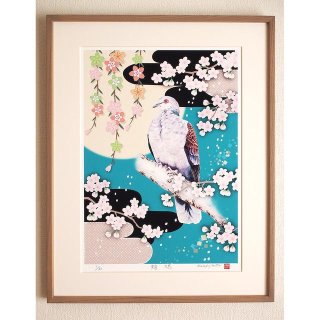 花鳥画|雉鳩