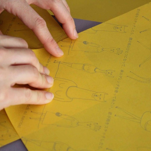 包装紙/kimino sketch ni naritai