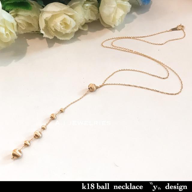 ネックレス 18金 k18  ボール ネックレス 45cm  / k18 ball  necklace 45cm