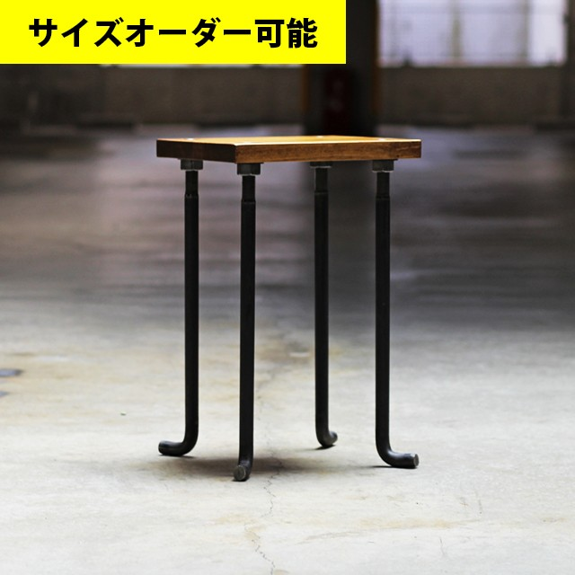 IRON BAR CAFE TABLE & 2 STOOL SET[BROWN COLOR]サイズオーダー可
