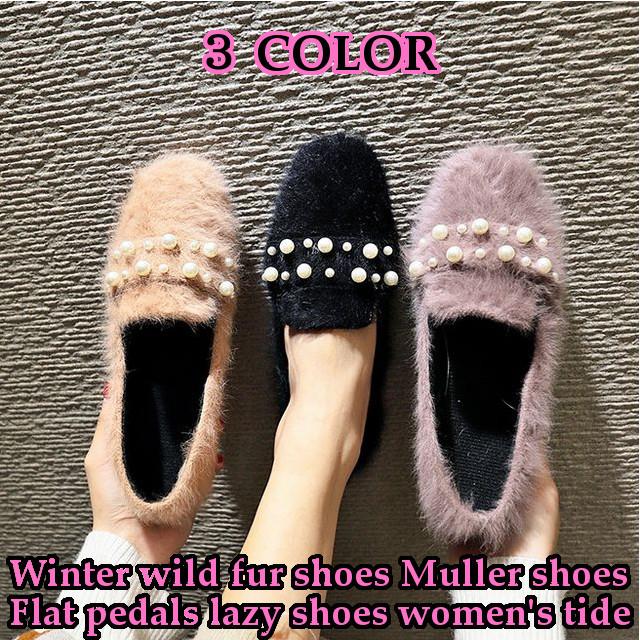 フェイクファー フラットシューズ パンプス / Winter wild fur shoes Muller shoes flat pedals lazy shoes women's tide (DCT-577140726049)