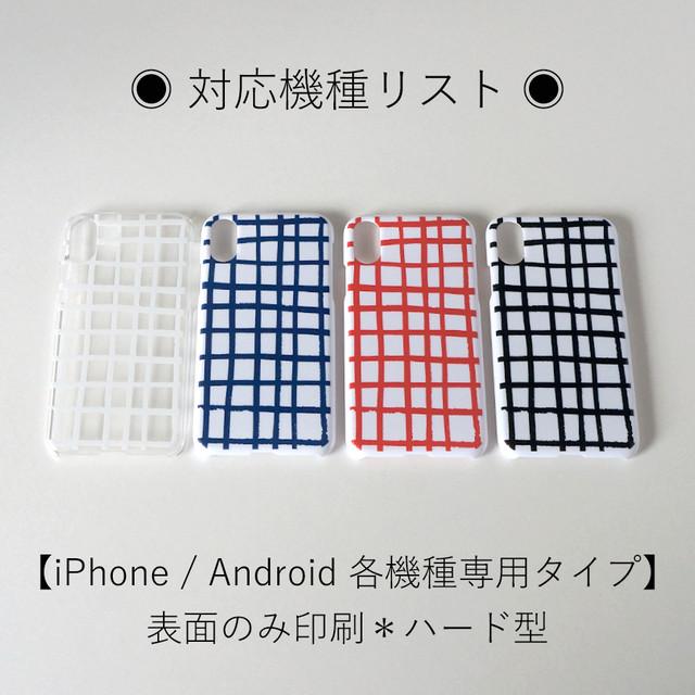 ※ 2020.5.5.更新【iPhone / Android 各機種専用タイプ】表面のみ印刷*ハード型*スマホケース ◉ 対応機種リスト ◉