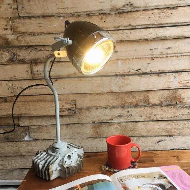 TOPANGA Lighting クローリー リサイクルアイアンスタンドランプ