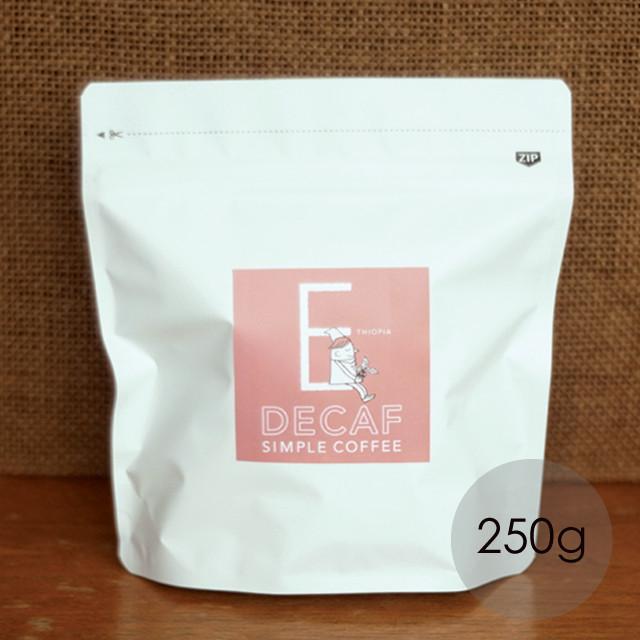 エチオピア【カフェインレスコーヒー】250g