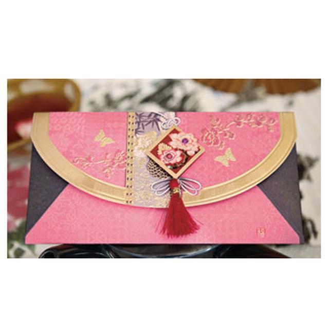 韓国伝統細工の封筒「ひし形モチーフ」単品