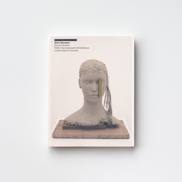 Room With Broken Sentence by Mark Manders