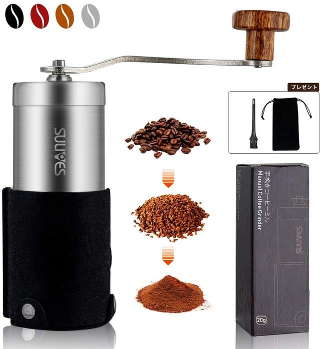 SULIVES Hand Grinded Coffee Grinder