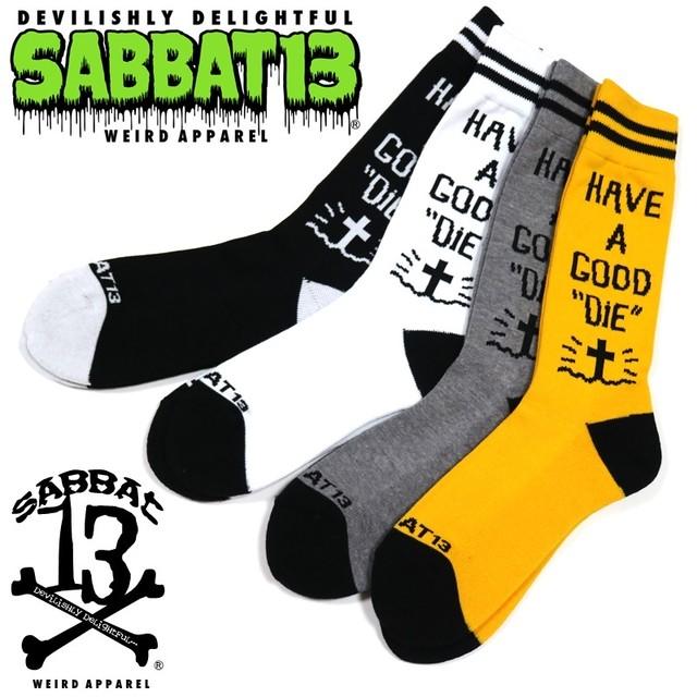 SABBAT13 / サバトサーティーン / サバト13「GOOD DIE SOX」靴下 ソックス 黒白黄 ブラック ホワイト グレー イエロー スカル ドクロ メンズ レディース ROCK PUNK ロック パンク バンド フェス ギフト ラッピング無料 ステージ衣装 Rogia