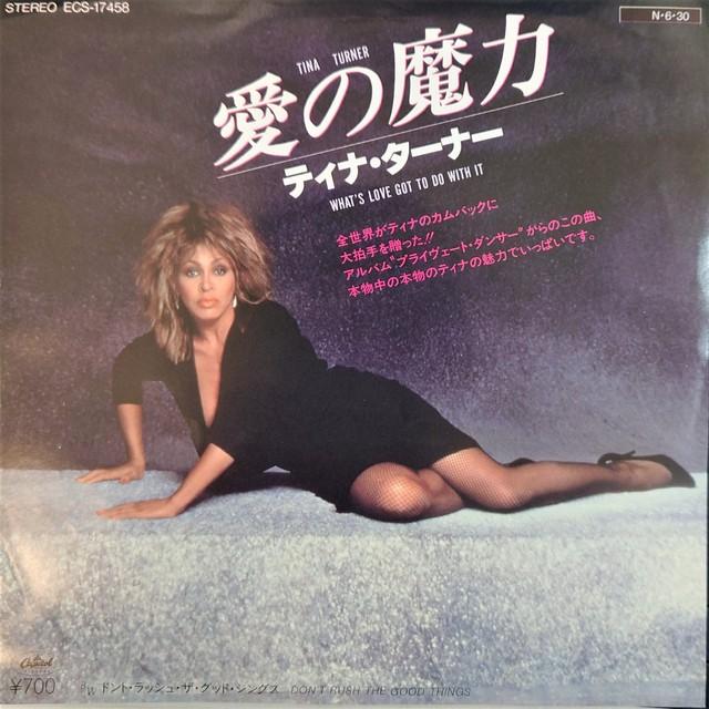 [中古7inch] Tina Turner – What's Love Got To Do With It