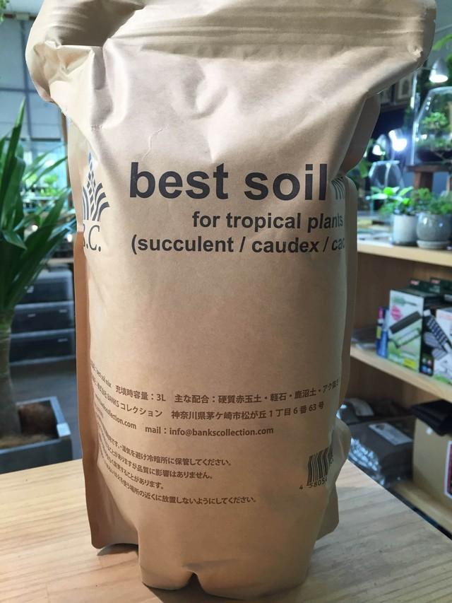best soil mix (ベストソイルミックス) 3L