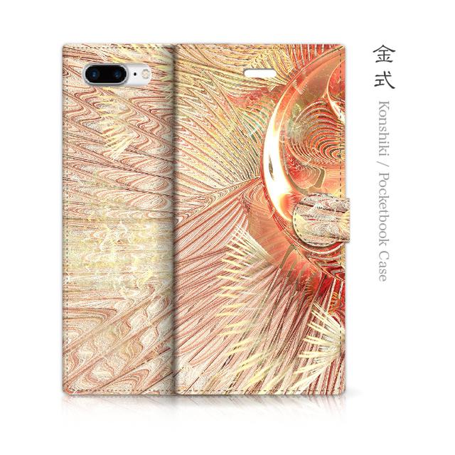 金式 - 和風 手帳型iPhoneケース