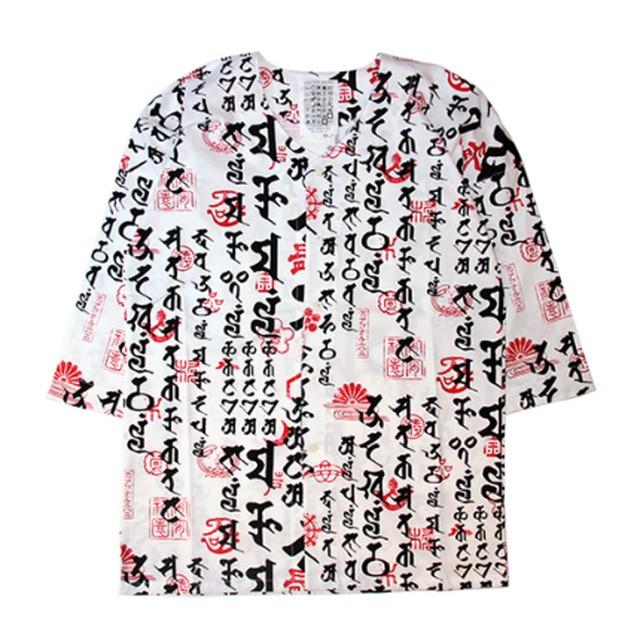 """KOIKUCHI """"BONJI""""  KOI-15"""