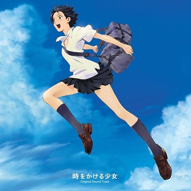 【完全生産限定】劇場版アニメーション「時をかける少女」オリジナル・サウンドトラック 12インチアナログ盤