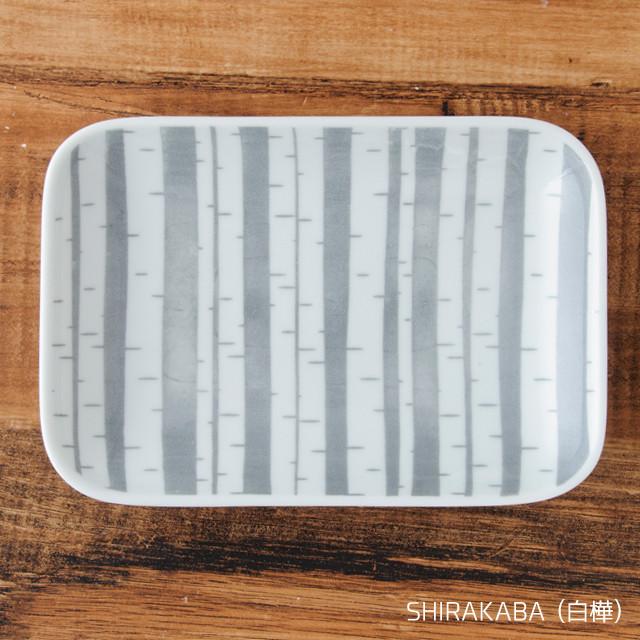 竹炭クッキー60g (食物繊維・ミネラル豊富★食品添加物不使用)