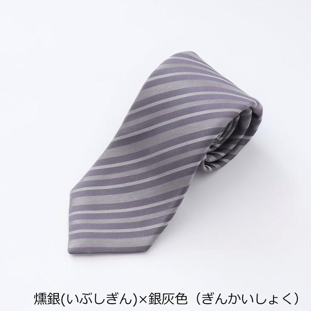 ネクタイ「衿結」献上博多シリーズ ストライプ献上:燻銀×銀灰色
