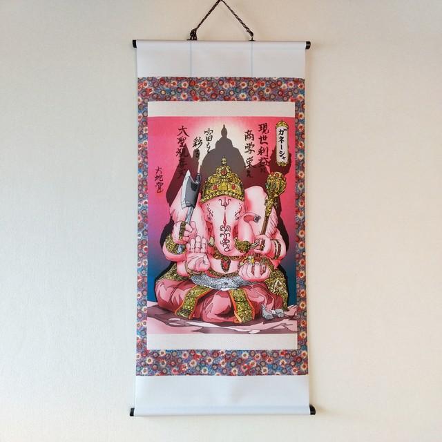 神8・ガネーシャver2(インド)