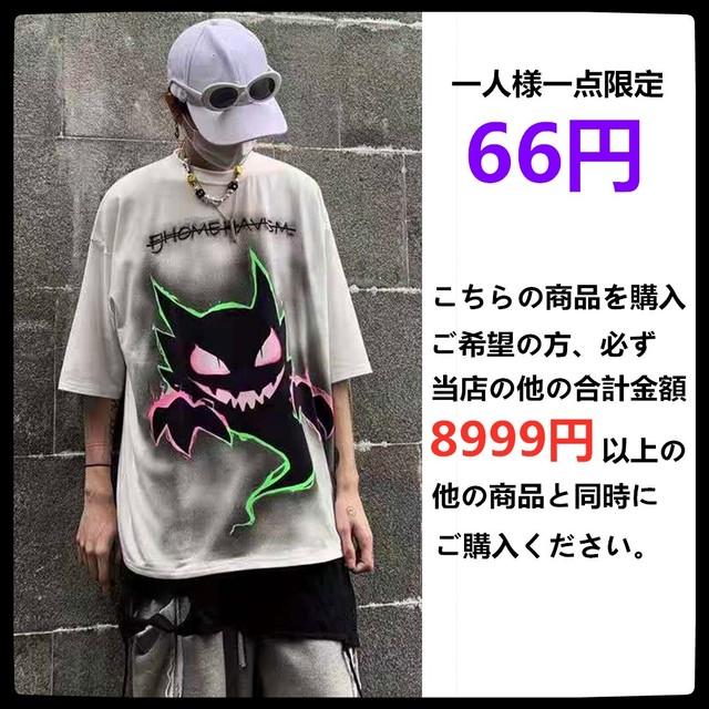 66円スーパーセール限定商品【トップス】ストリート系悪魔図柄ファッションプリント半袖Tシャツ42156343