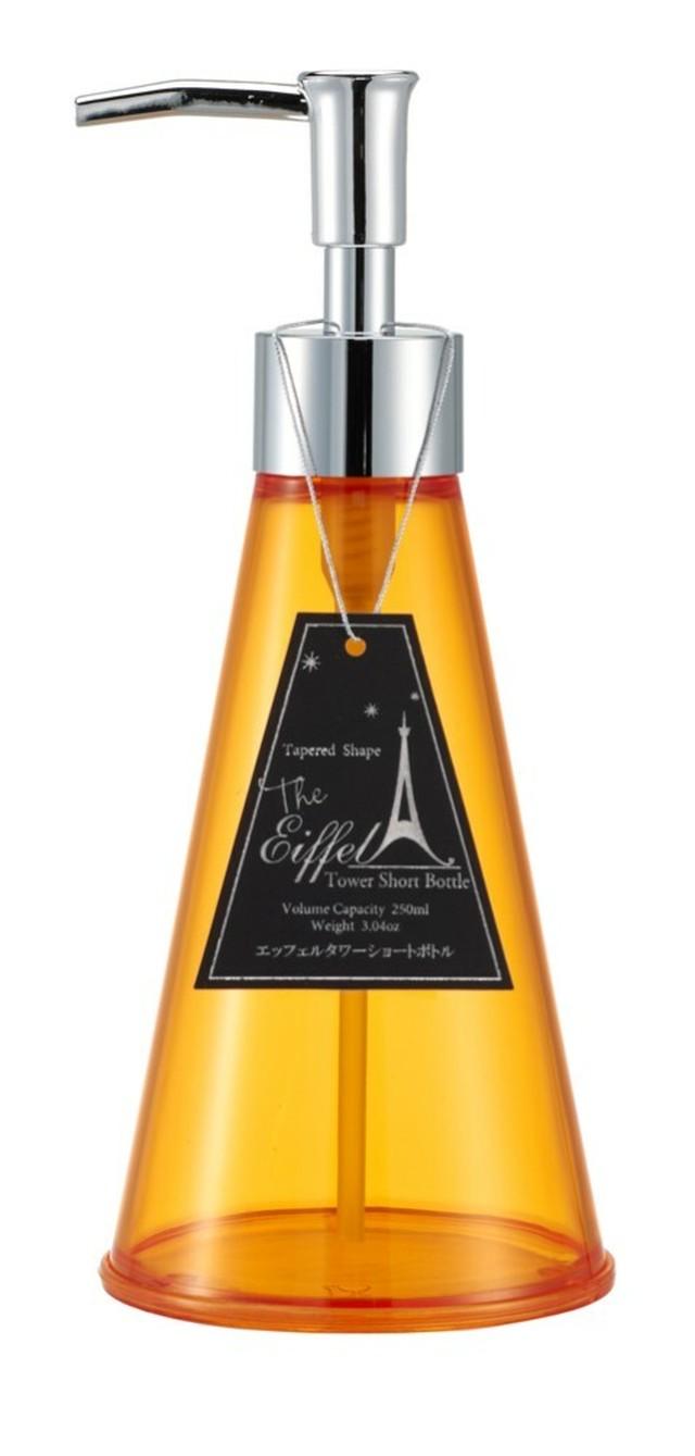 三角形ボトル 【雑貨ショップ・Copernicus】 orange