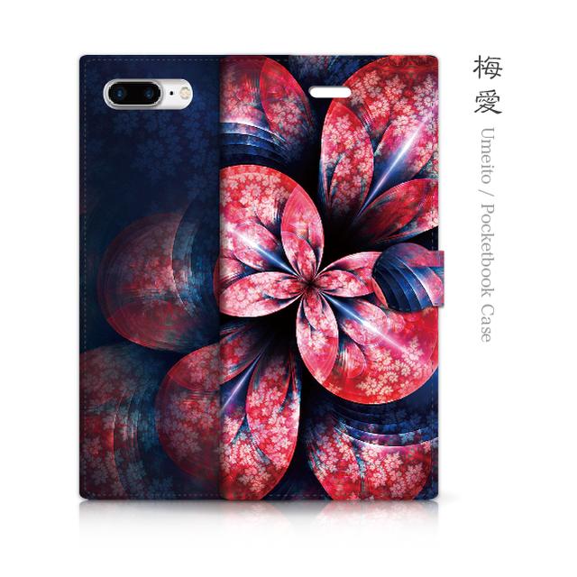 梅愛 - 和風 手帳型iPhoneケース