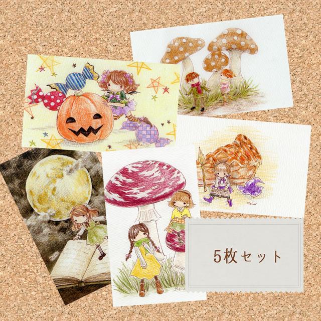 9月・10月のイラストカード(5枚セット)