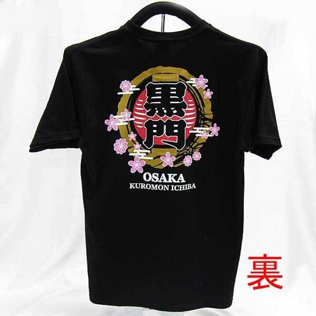 黒門オリジナルTシャツ(白)