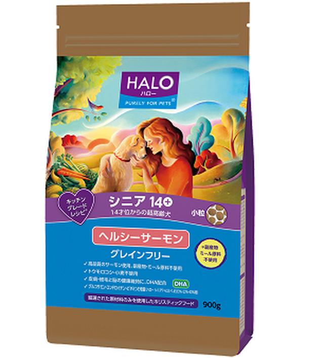 シニア14+ 小粒ヘルシーサーモン 1.8kg お取り寄せ商品