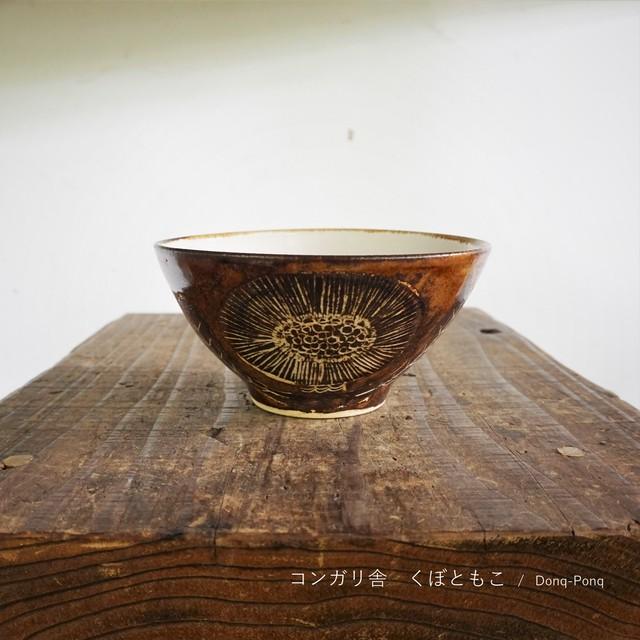 コンガリ舎 くぼともこ マグカップ