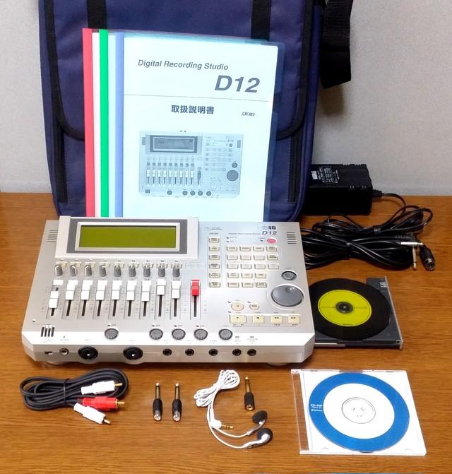 KORG Digital Recording Studio D12 美品・録音・編集良好・完動品