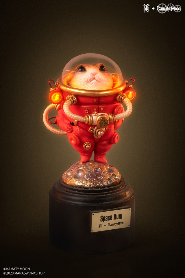 Space Hum(赤) 限定版|鎌田光司