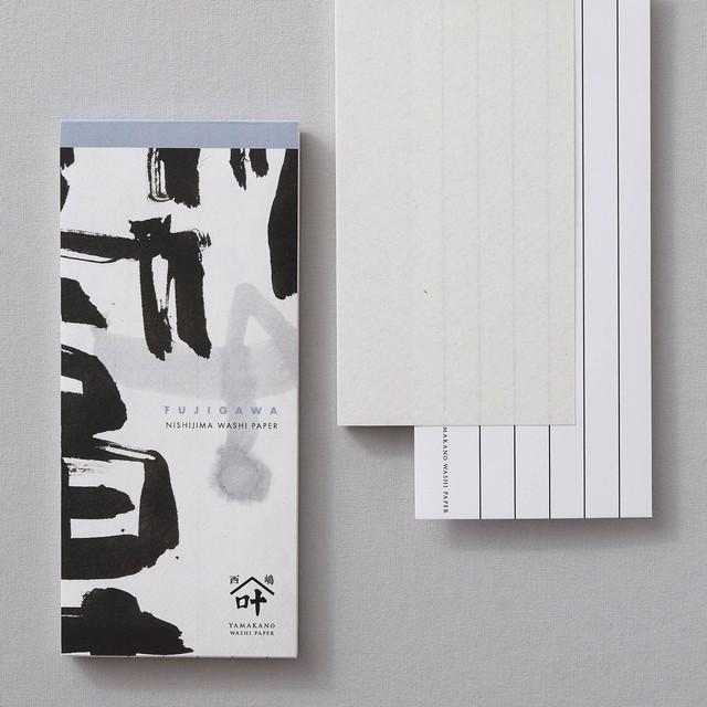 IP004 山叶製紙 一筆箋 富士川