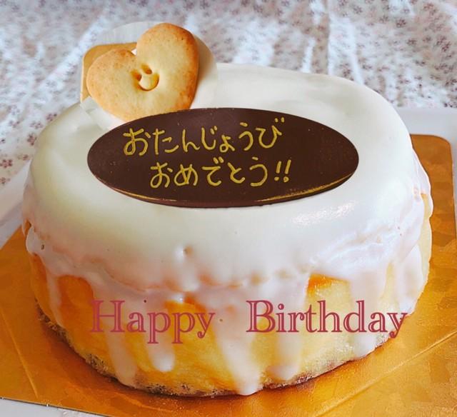 バースデーチーズケーキ 18㎝