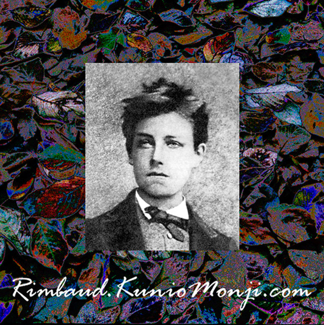 "ランボー「見える者」の手紙 - 門司邦雄翻訳・訳注 - Japanese Translation & Note of Rimbaud ""Lettres de Voyant"" by Kunio Monji"