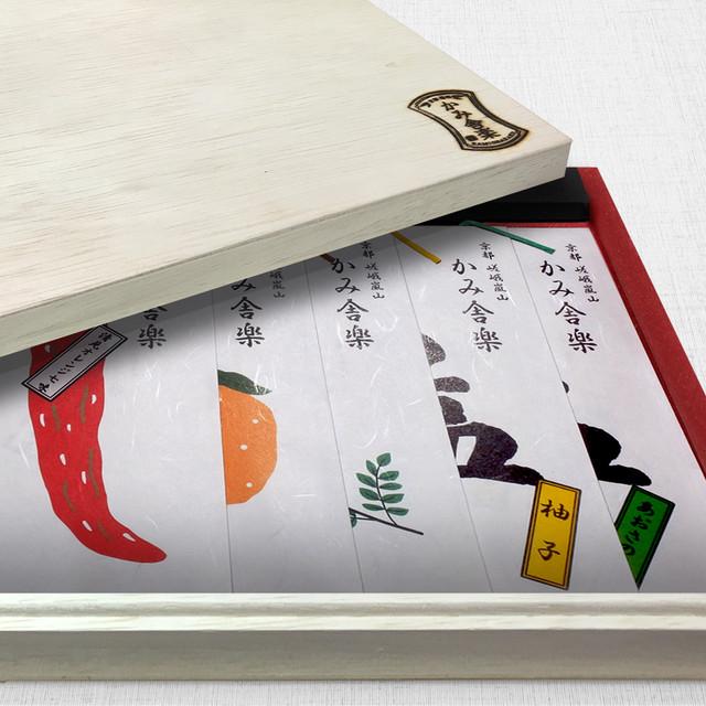 【紙箱入り】Bセット  七味2・山椒1・塩2    五種詰合せ / 【Paper gift box】 Set B (5-Flavor Assortment)