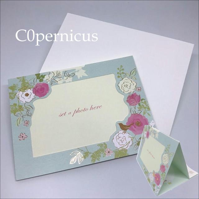 フォトフレームにもなるメッセージカード/0320-8 浜松雑貨屋 C0pernicus  便箋・封筒レターセット